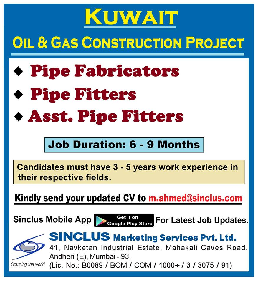 kuwait oil fields reconstruction projects construction essay Egypt-based construction firm societe egyptienne d'entreprises (moukhtar ibrahim) is looking at major infrastructure and industrial projects in kuwait and hopes to win a share of the $2bn contracts mokhtar ibrahim's move to join the race with other contracting firms for major roads and bridge.