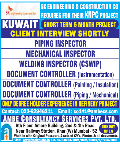 SK Engineering & Construction Co Requires for Their KNPC Project