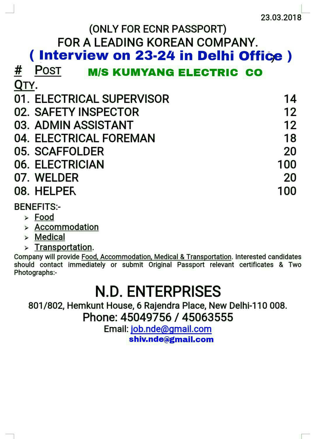 Walking Interview for KUMYANG ELECTRIC CO