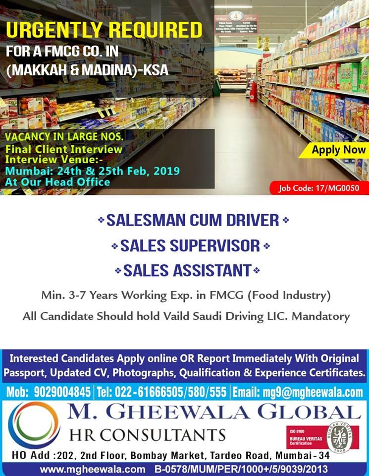 Job Opening in Saudi Arabia – FMCG Co in Makkah & Madina