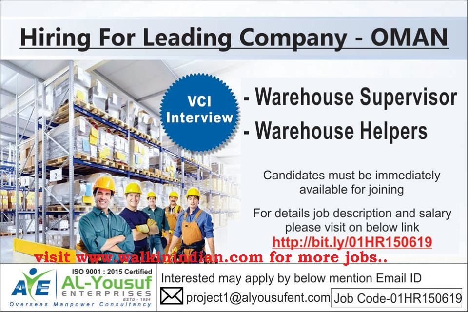 HIRING FOR LEADING COMPANY IN OMAN
