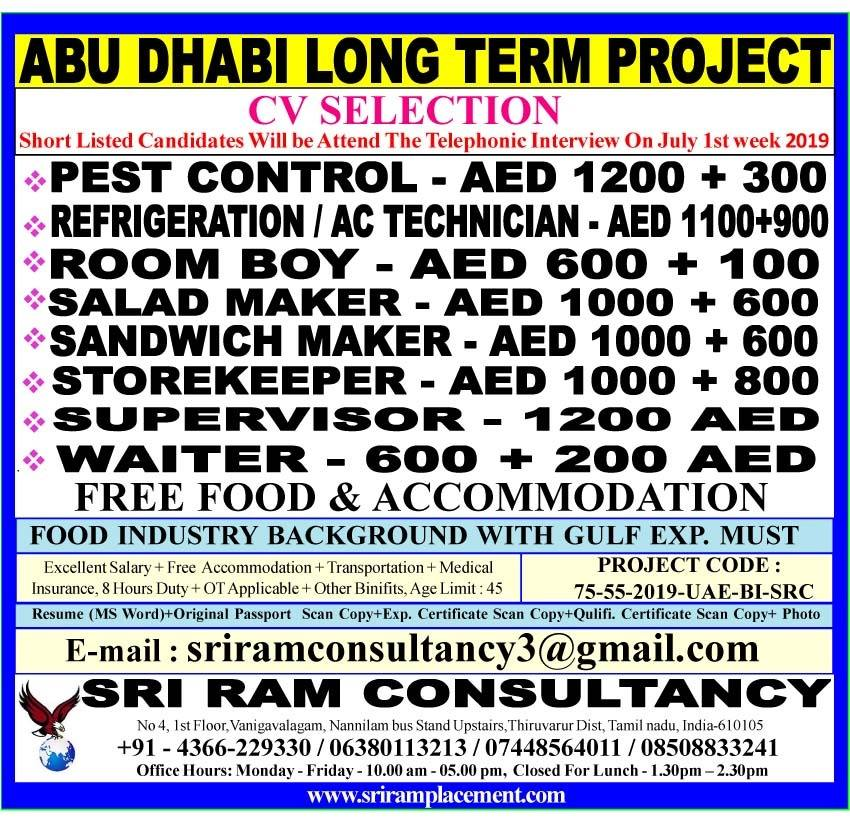 Urgent requirement for leading company in ABU DHABI long term project