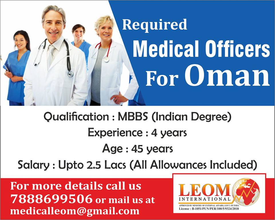 Urgent Requirement In Medical Officers For OMAN