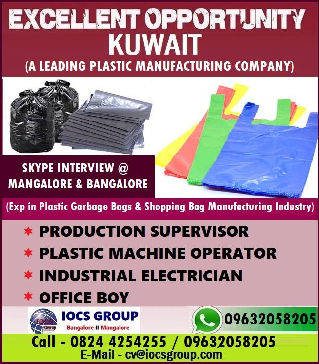 Manufacturing Company In Kuwait