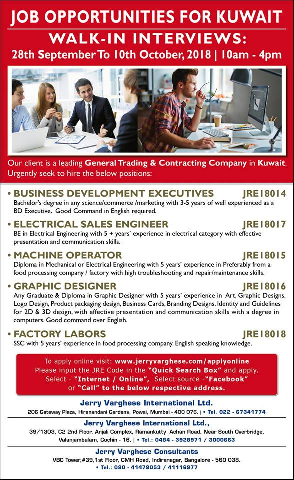 Job Opportunities for KUWAIT | General Trading & Contracting
