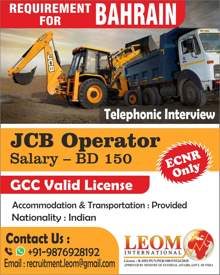 JCB Operator Required For Bahrain
