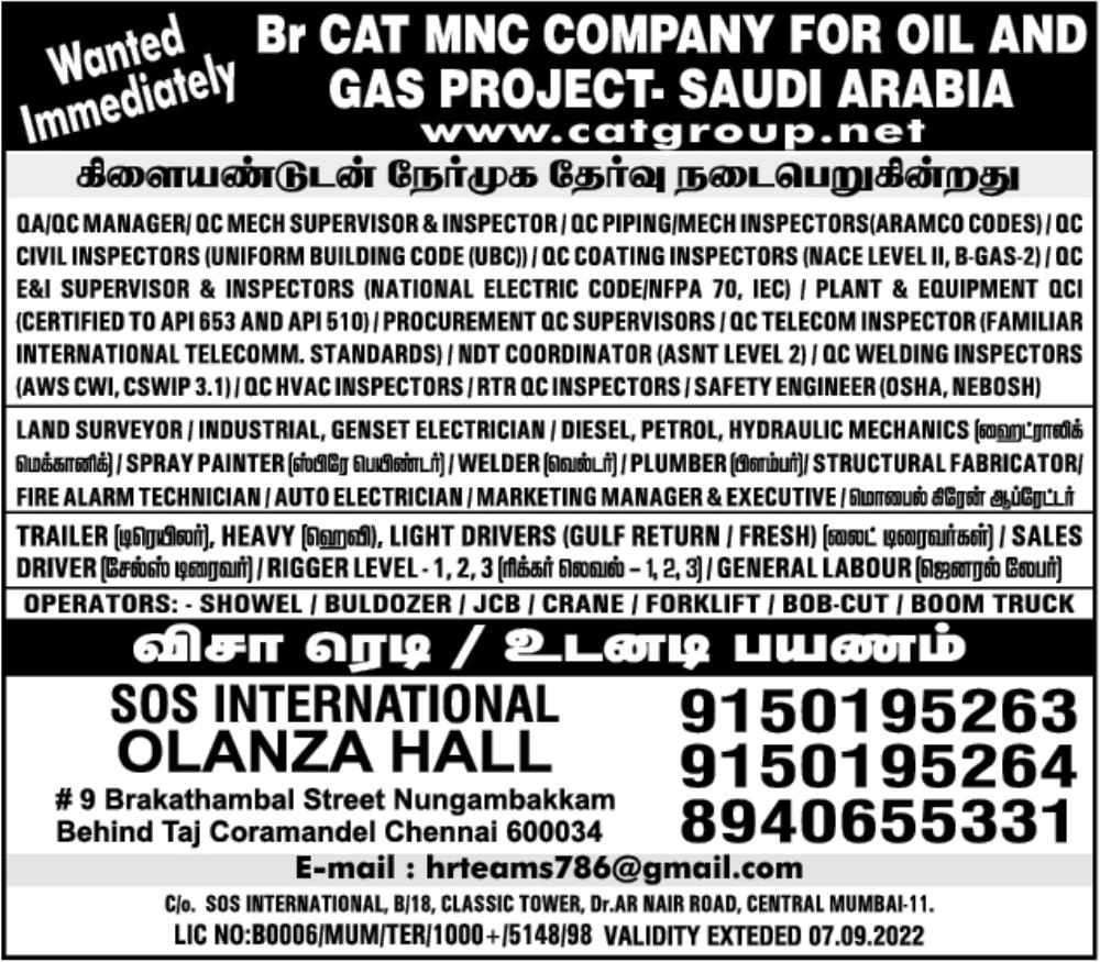 Wanted Immediately for Br CAT MNC Company for Oil & Gas