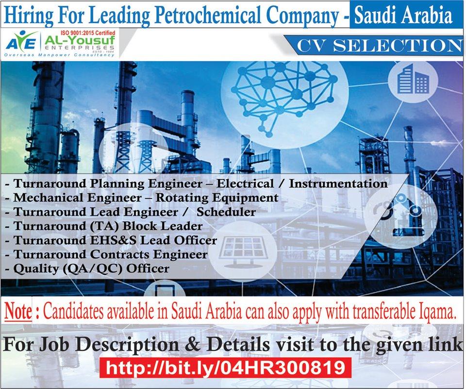 Hiring For Leading Petrochemical Company in Saudi Arabia CV