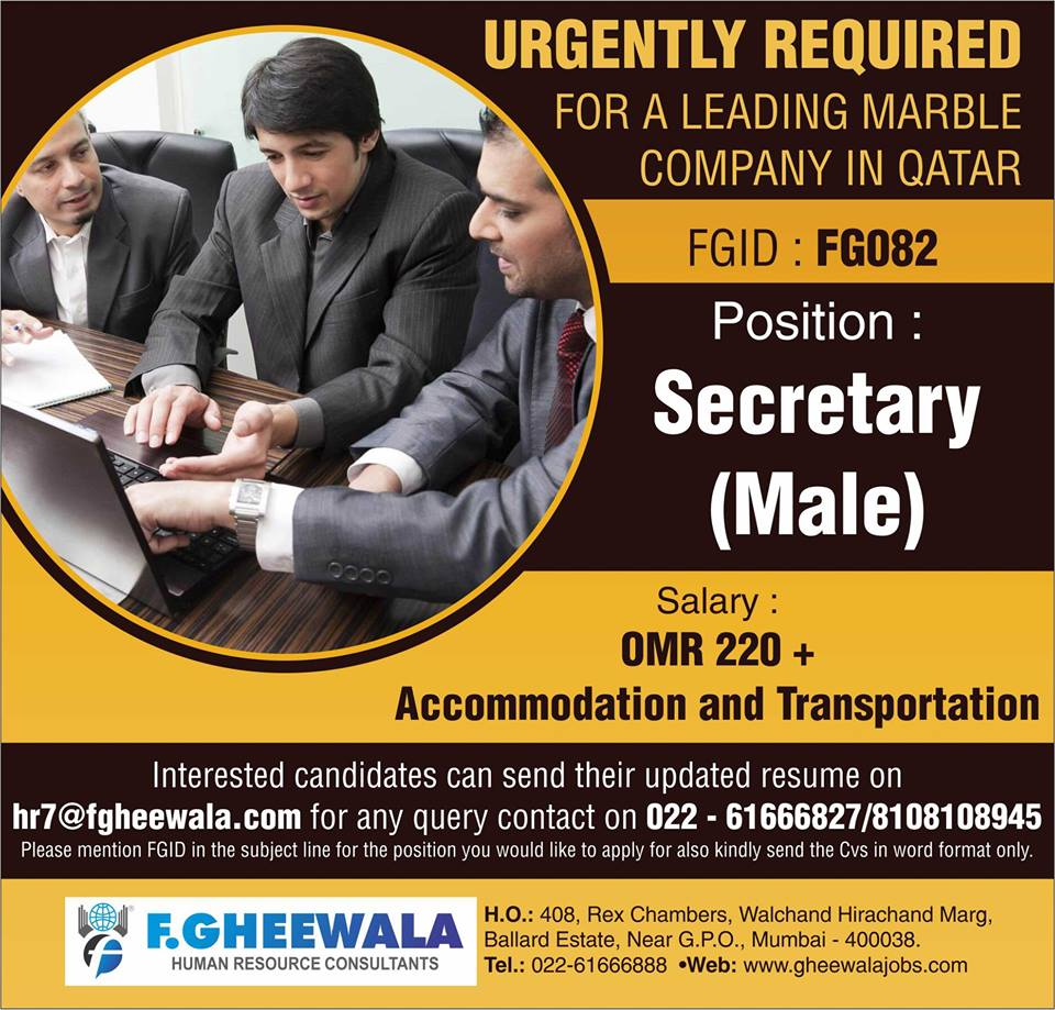 Secretary (Male) Urgently Required for Leading Marble Company in Qatar