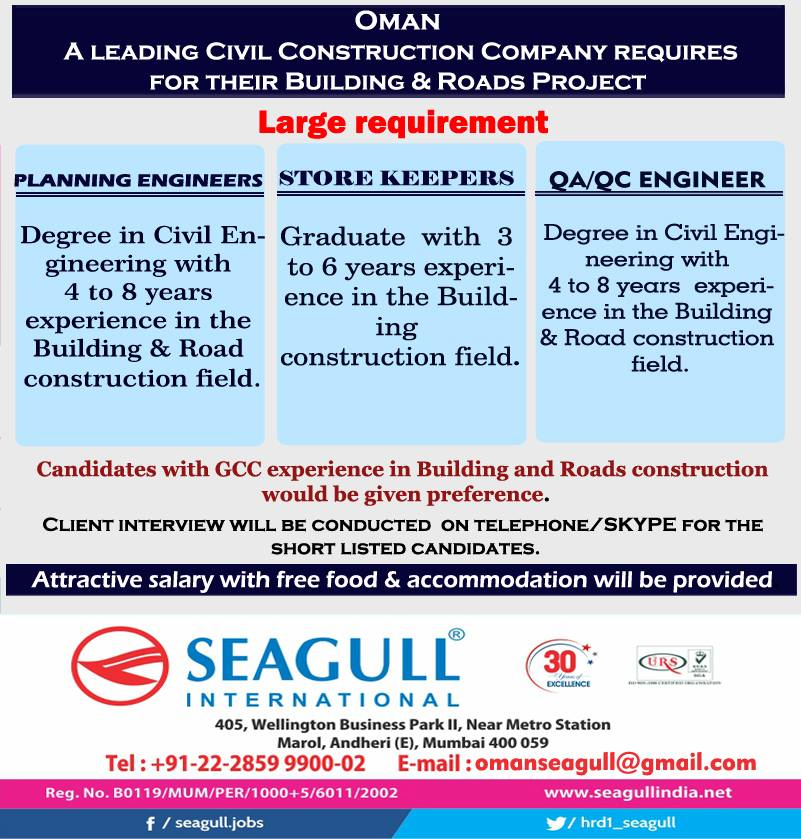 Requirement for Leading Civil Construction Company in Oman