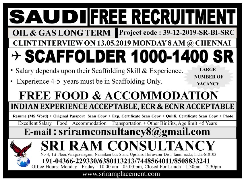 Free Recruitment for leading company in Saudi Oil & Gas long