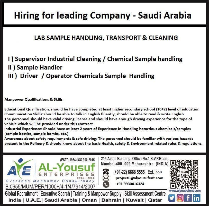 Hiring for Leading Company in Saudi Arabia – Lab Sample Handling
