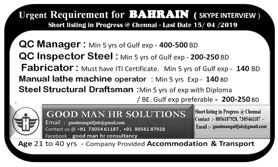 Urgent Requirement for BAHRAIN ( SKYPE INTERVIEW )