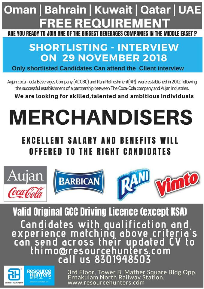 Free Recruitment for Merchandisers – Biggest Beverages