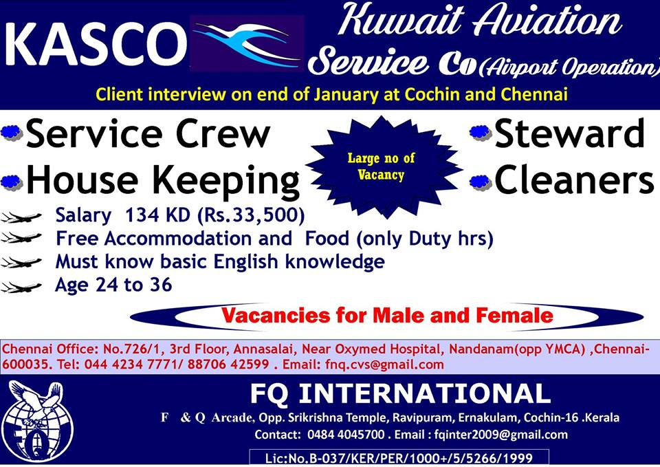 Wanted for KASCO Kuwait Aviation Service Co