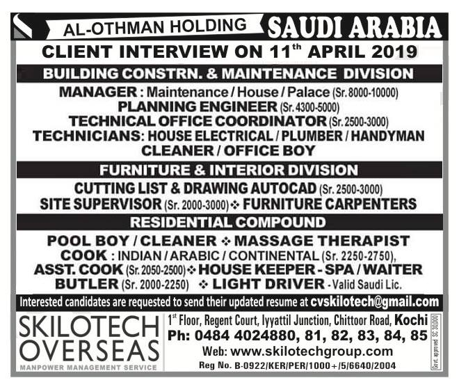 HIRING FOR AL-OTHMAN HOLDINGS SAUDI ARABIA