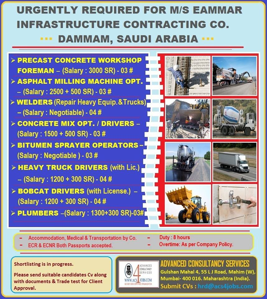 Wanted For M S Eammar Infrastructure Contracting Co In Dammam