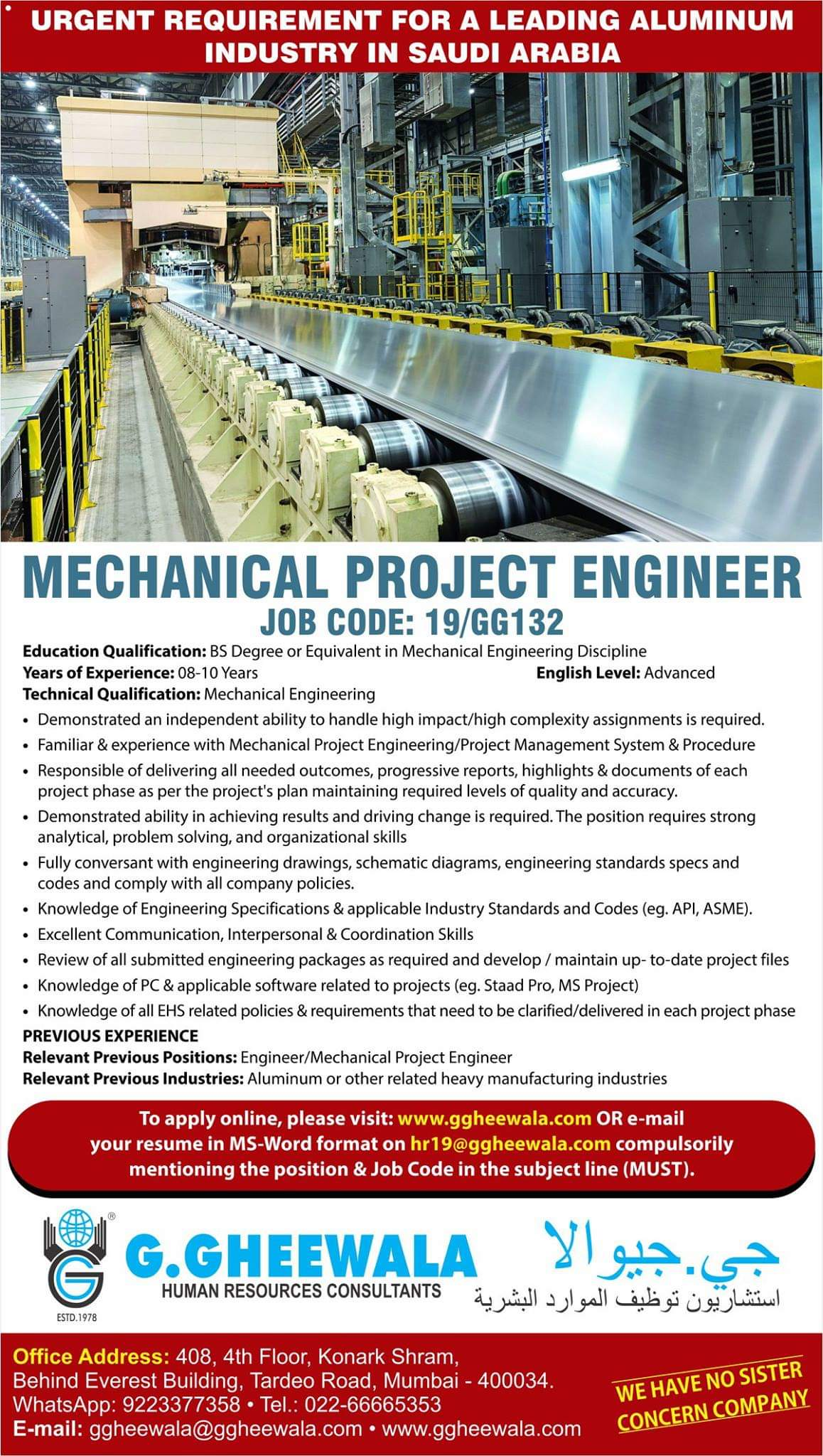 MECHANICAL PROJECT ENGINEER URGENT REQUIREMENT FOR A LEADING