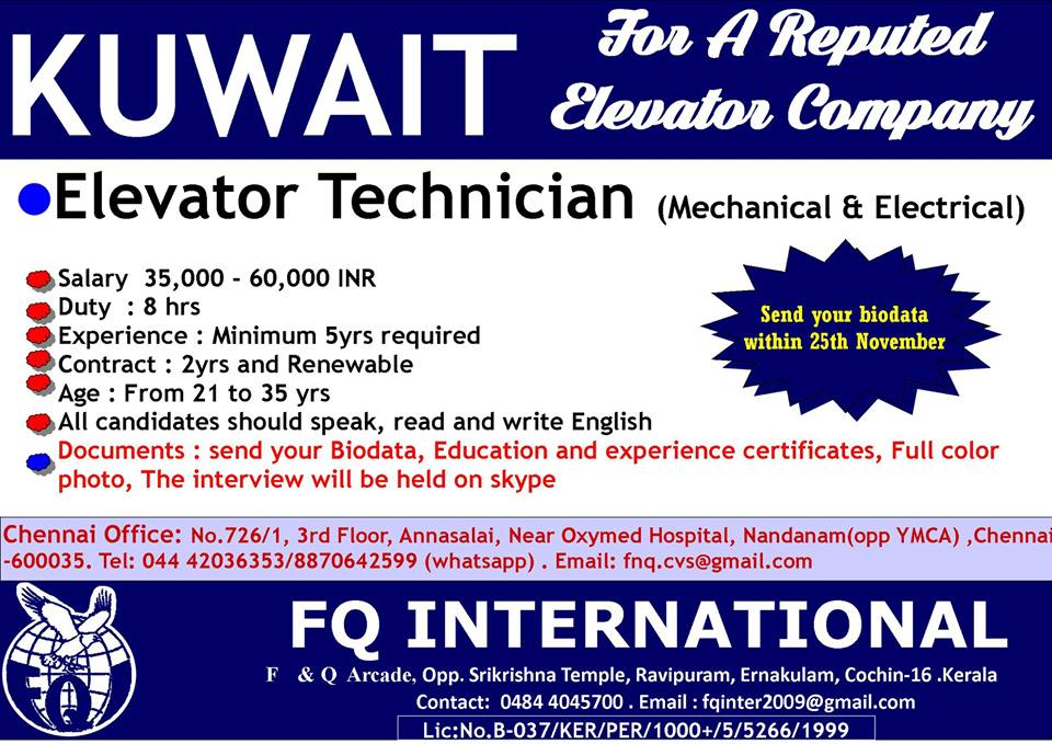 Elevator Technicians Required for Reputed Elevator Company in Kuwait