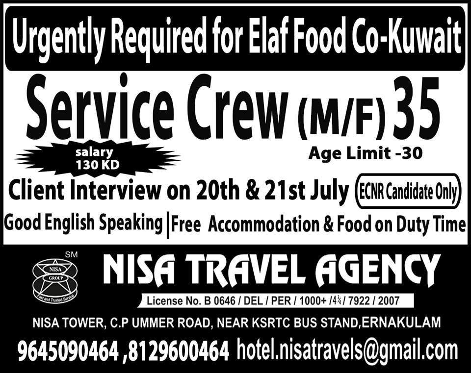 Gulf Food Company Kuwait