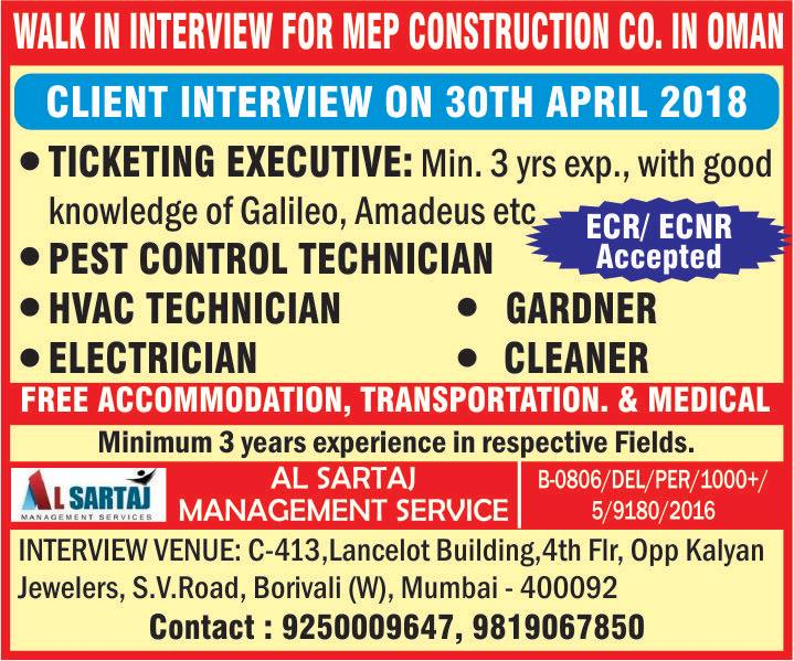 WALK IN INTERVIEW FOR MEP CONSTRUCTION CO  IN OMAN