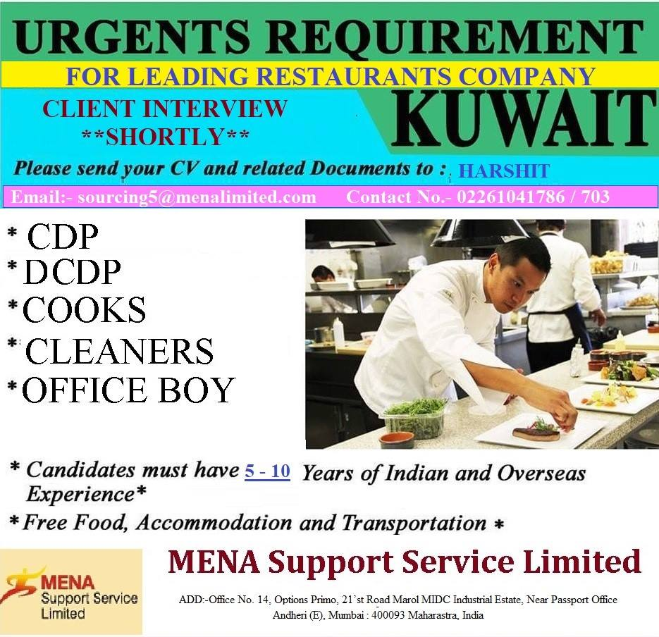 REQUIREMENT FOR KUWAIT - LEADING RESTAURANT COMPANY