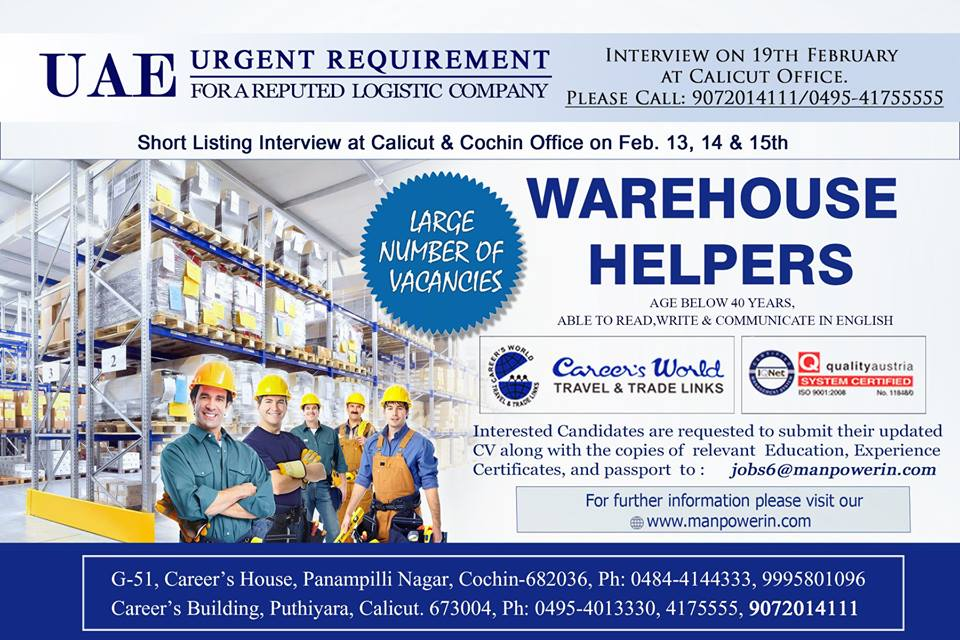 URGENT REQUIREMENT FOR REPUTED LOGISTIC COMPANY IN UAE