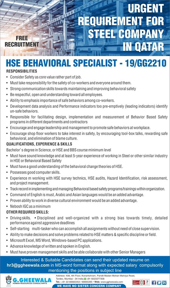 Excellent Free Resources Behavioral >> Free Recruitment Hse Behavioral Specialist For Steel Company In Qatar