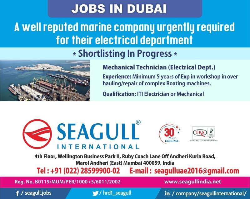 JOBS IN DUBAI A well reputed marine company urgently
