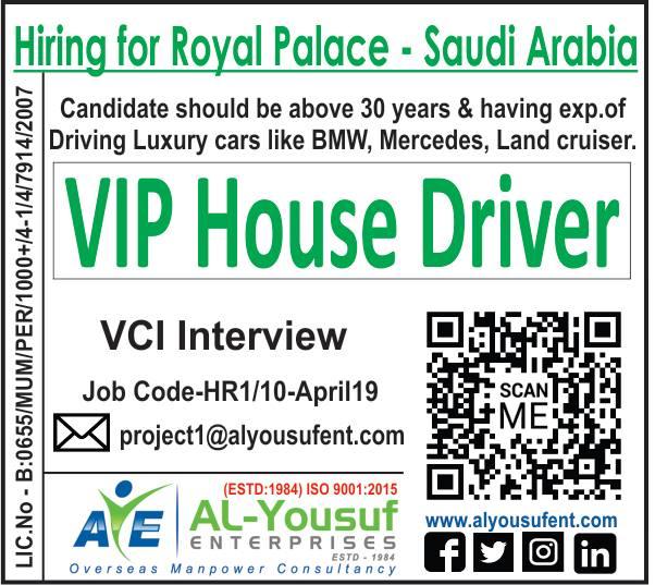 Hiring for Royal Palace - Saudi Arabia