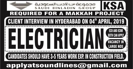 Job Opportunities to work for the leading No 1 Construction