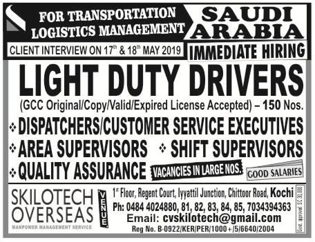 Hiring For Transportation & Logistics Management – Saudi Arabia