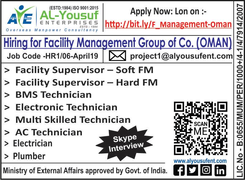 REQUIRED FOR INDUSTRY FACILITY MANAGEMENT HIRING FOR LEADING