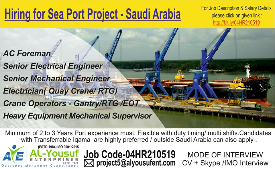 Hiring for Sea Port Project -Saudi Arabia