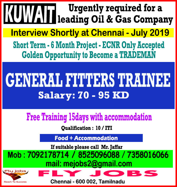 Nbtc Kuwait Shutdown Vacancies 2019